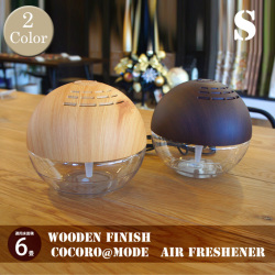 Air Freshener Wooden Finish S ¥4,094(税込)